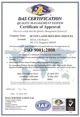 Qualified Welding | Certified Welding | Welding Standards | AWS, API ...